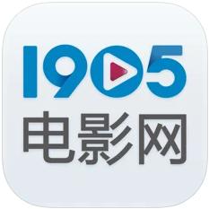 1905电影网手机版官方免费版