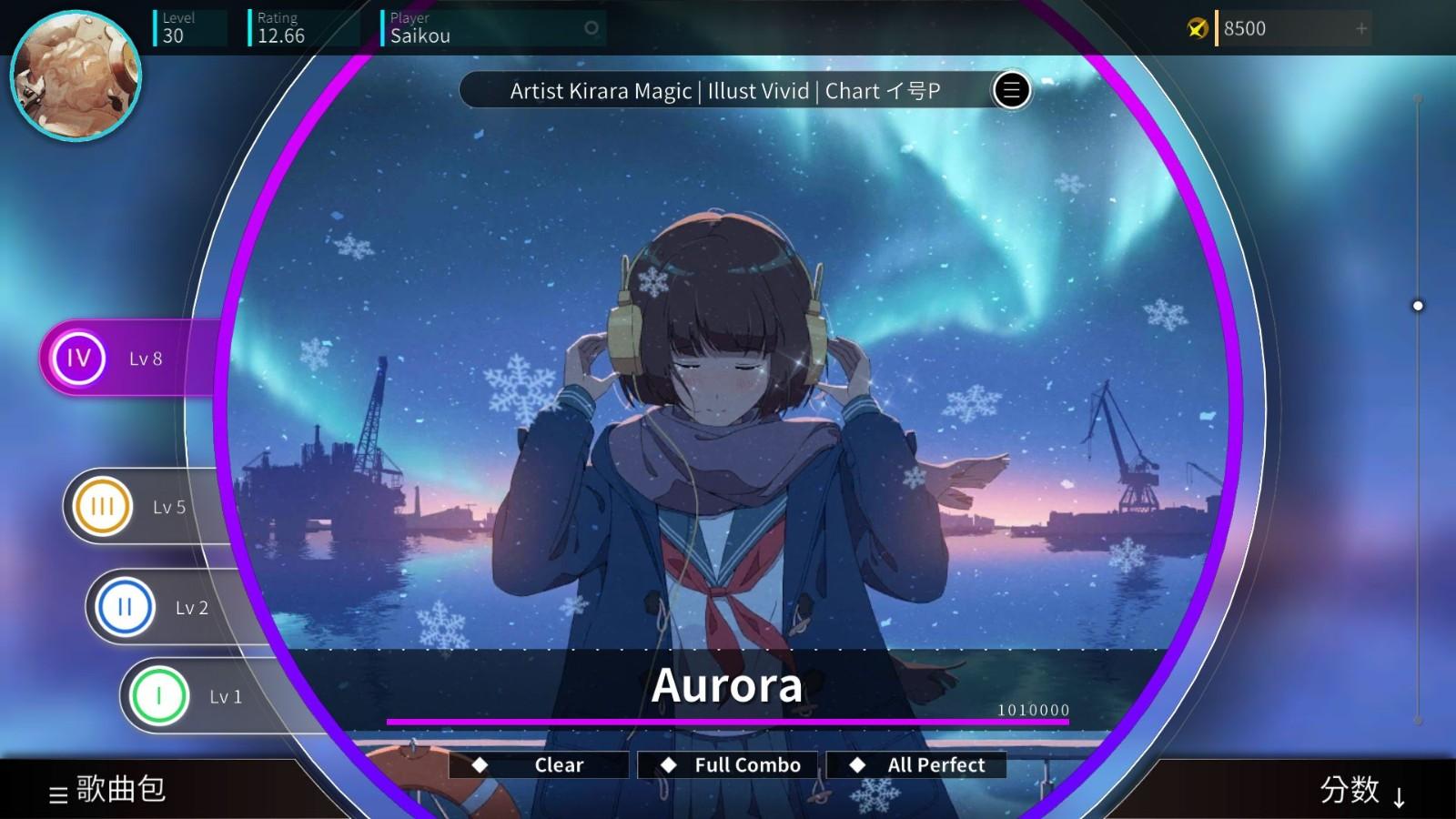 rotaeno旋转音律游戏下载官方版