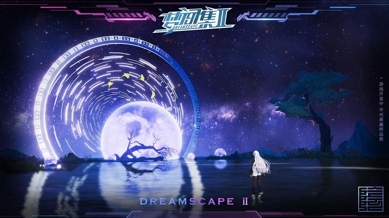 梦间集2官方下载最新版