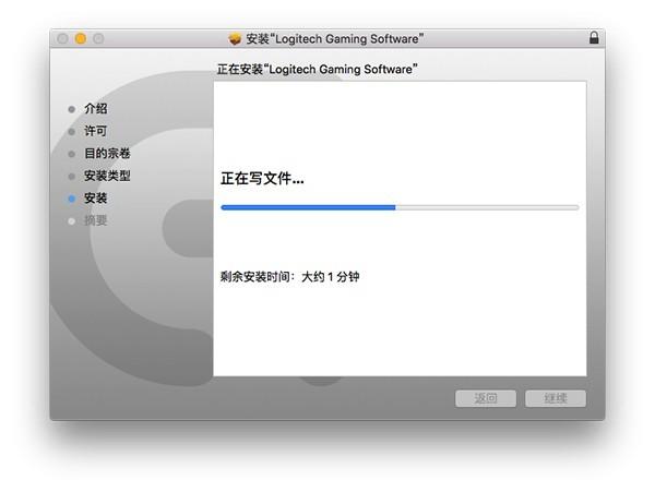 罗技鼠标驱动免费版官方下载