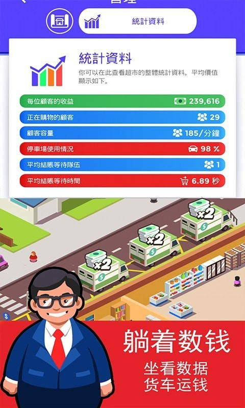 狂欢超市手机官方最新版