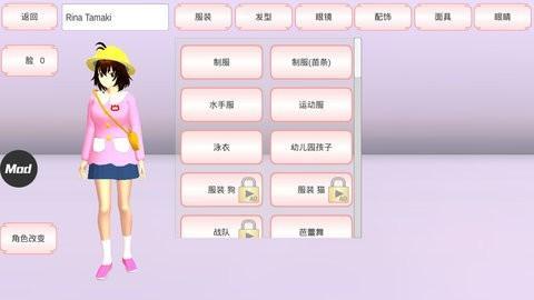 樱花盒子安卓版下载最新版