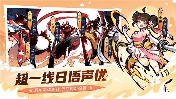 忍者必须死3安卓版下载最新版