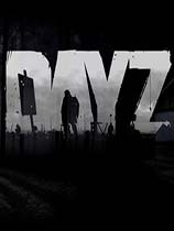 dayz中文版正式版