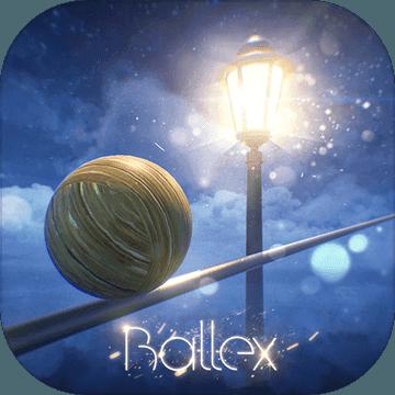 ballex官方免费版