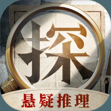 赏金侦探游戏手机版
