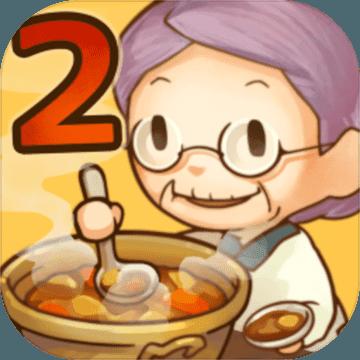 众多回忆的食堂故事2最新版