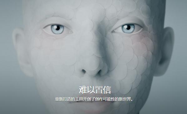 ps下载中文版免费官方网站下载