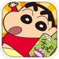 蜡笔小新跑酷游戏中文版
