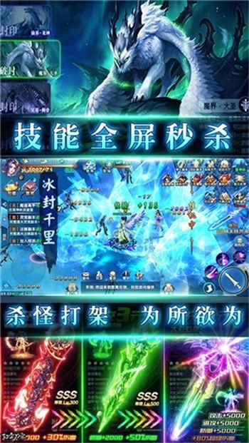 紫青双剑互通版下载