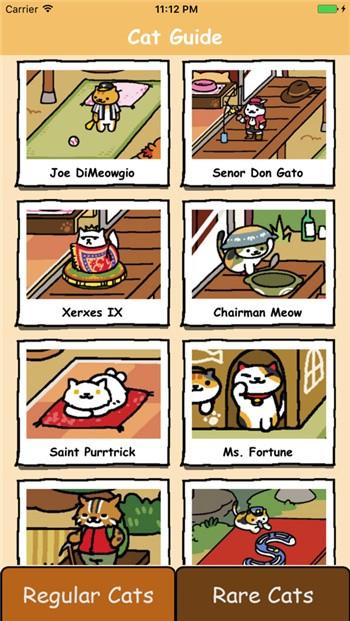 猫咪后院下载中文版最新版