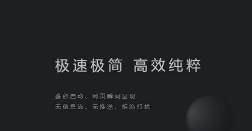 夸克浏览器电脑版官方下载安装