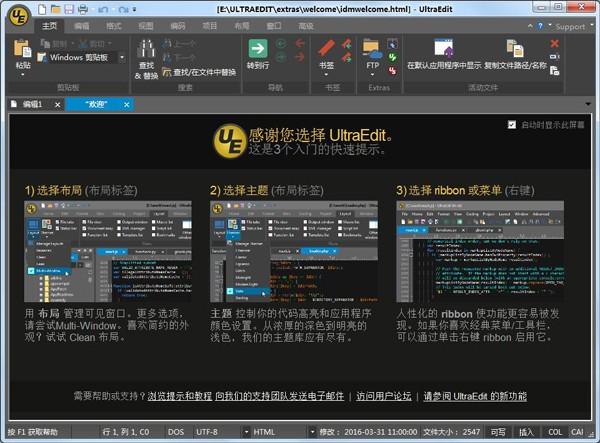 ue编辑器下载官方最新版