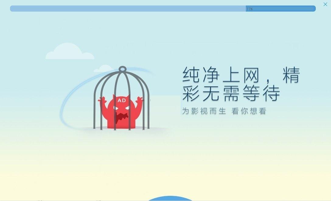 千影浏览器最新版免费下载安装