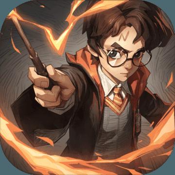 哈利波特魔法觉醒电脑版