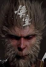 黑神话悟空官方免费版 v1.0