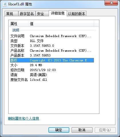 libcef.dll官方版下载免费版