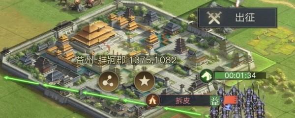 荣耀新三国可以起几个分城2