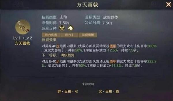 荣耀新三国孙坚宝物用什么2