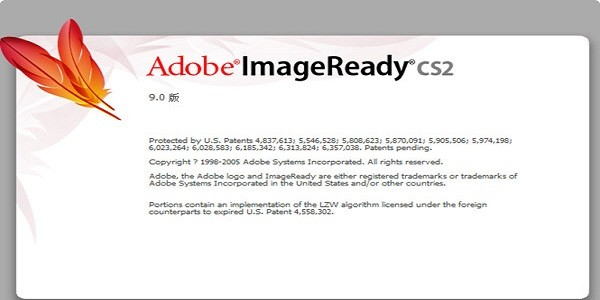 imageready官方下载安装