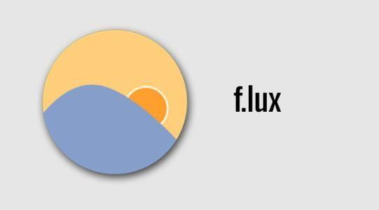 f.lux下载中文版