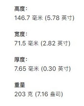 iphone13系列重量多少克3