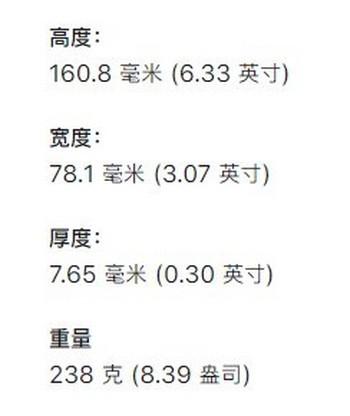 iphone13系列重量多少克4