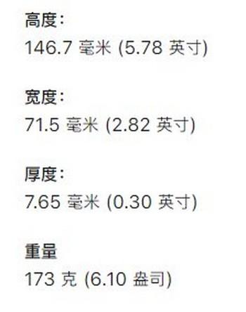 iphone13系列重量多少克2