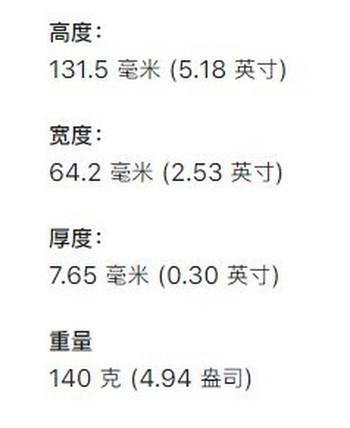 iphone13系列重量多少克1