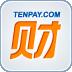 财付通安全控件官方最新版 v2.0.3