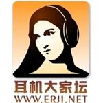 耳机大家坛app