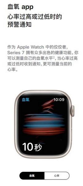 applewatchseries7和3哪个好?applewatchs7和3区别对比3