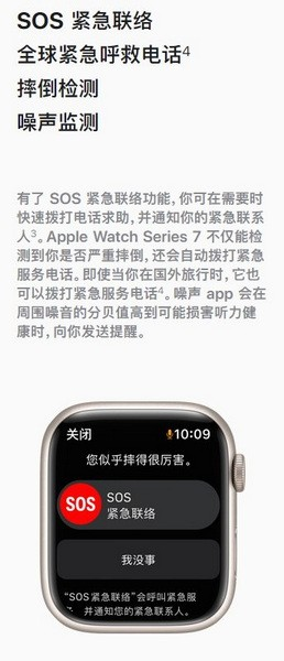 applewatchseries7和3哪个好?applewatchs7和3区别对比4