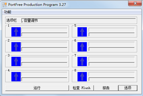 u盘低级格式化工具下载中文版免费下载安装