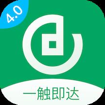 成都农商银行app安装版
