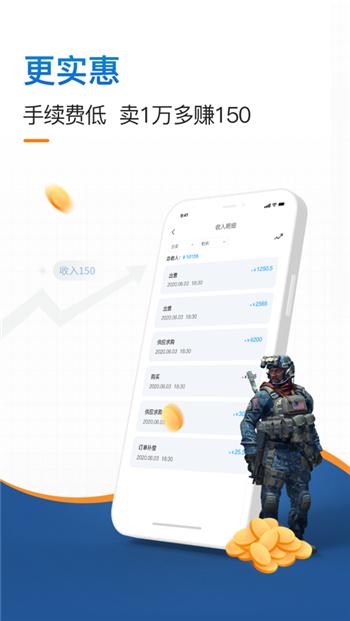 igxe新版app下载安装