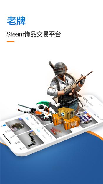 igxe下载app新版地址