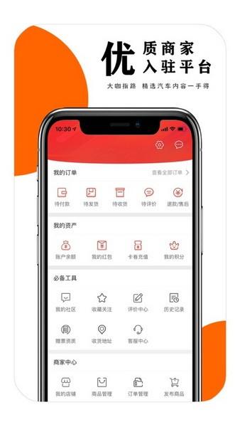 手机淘件app下载安装新版本