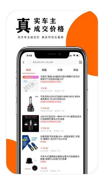 手机淘件app下载
