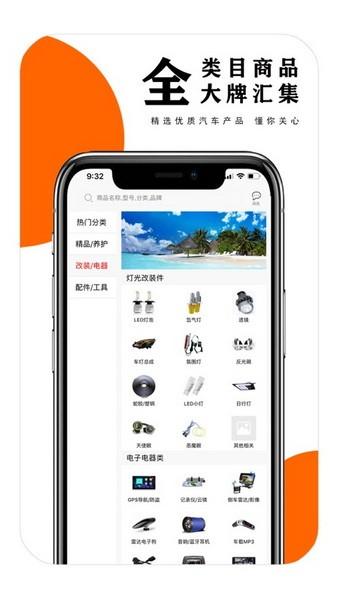 手机淘件app下载安装