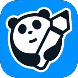 熊猫绘画新版