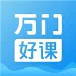 万门大学app新版