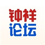 钟祥论坛手机版app
