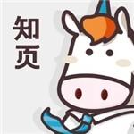 知页简历app免费版